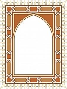 Motif Maroc